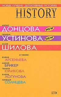 Арсеньева Елена - Легкой дороги скачать бесплатно