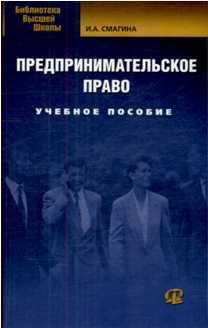 book Erectile Dysfunction As