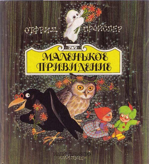 Учебник русская литература 11 класс читать