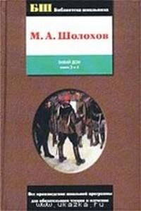 Дневник тани савичевой читать детям