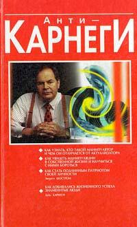 book active plasmonics and
