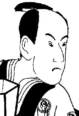Маруяма Кэндзи - В небе снова радуга (пер. Г.Чхартишвили) скачать бесплатно