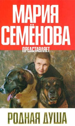 Карасева Наталья - Хитрая скачать бесплатно