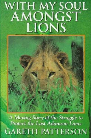 Паттерсон Гарет - Я всей душою с вами, львы! скачать бесплатно