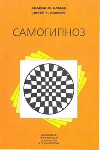 http://royallib.com/data/images/76/cover_76300.jpg