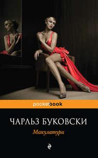 Социология глотов учебник читать
