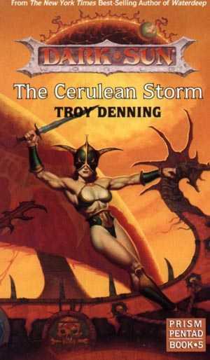 Деннинг Трой - Лазоревый шторм скачать бесплатно