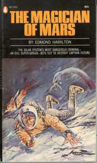 Гамильтон Эдмонд - Чародей с Марса скачать бесплатно