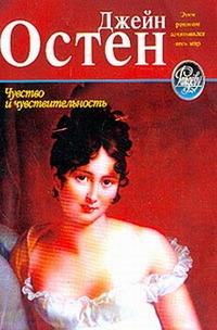 Читать книгу на русском языке на 50 оттенков темнее