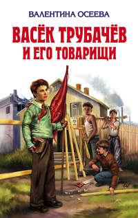 Минея на русском языке читать онлайн