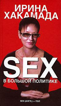 Секс бусплатро о фото 653-562