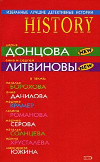 Хрусталева Ирина - Пальма с мандаринами скачать бесплатно