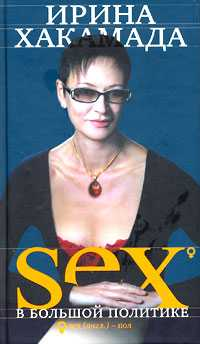 Секс бусплатро о фото 600-538