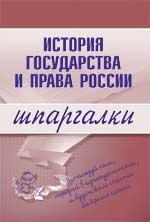 download Самолет По