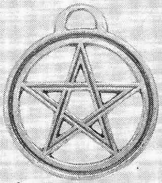 матерный гороскоп на 2017 год