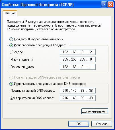 Dns альтернативный сервер как узнать