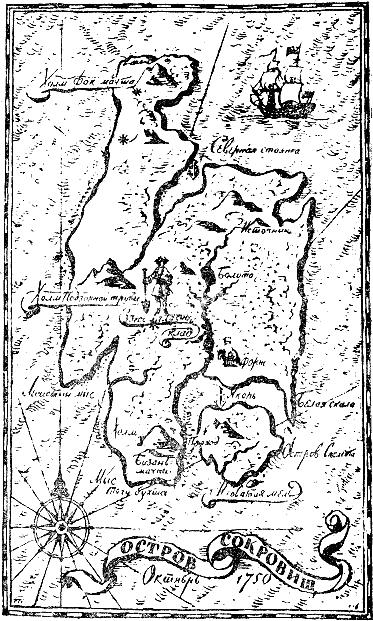 Остров сокровищ - Стивенсон