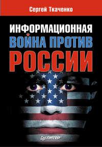 Книги детективы россия скачать бесплатно