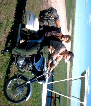 Pirsig Robert - Zen and the Art of Motorcycle Maintenance скачать бесплатно