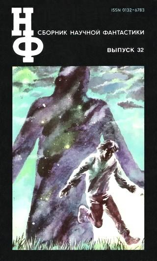Серия библиотека приключений и научной фантастики все книги.