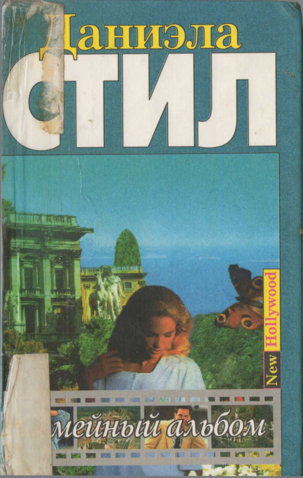 Книги сериями скачать