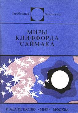 cover_18151.jpg