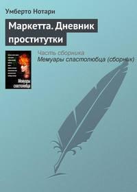Индивидуалка орджоникидзевский район