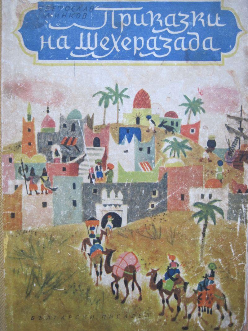 Промокод издательства «миф»: бесплатно скачать книгу альфи кон.