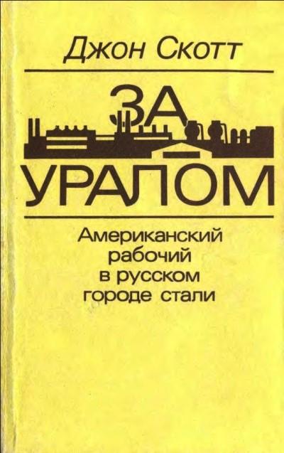 cover_200709.jpg