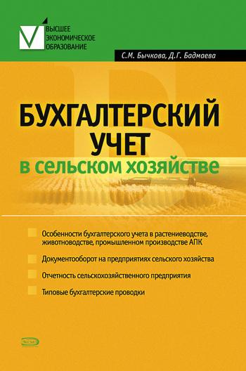 курсы 1с 8.3 бухгалтерия учебный центр