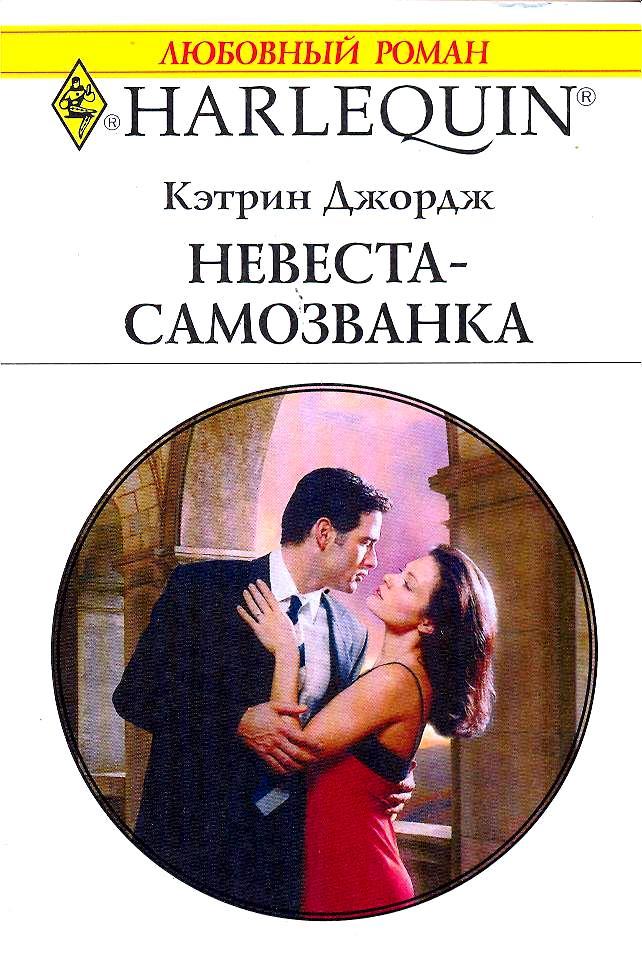 Скачать сериями книги любовные романы