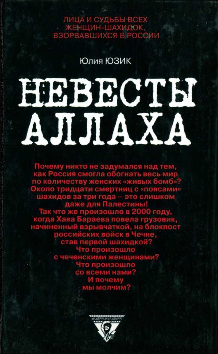 Российские книги скачать бесплатно fb2