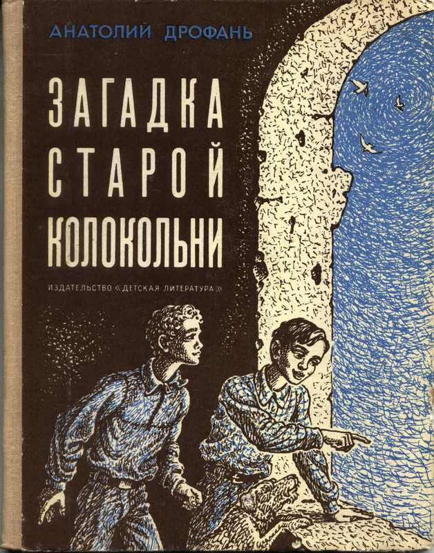 Книги старых изданий скачать бесплатно