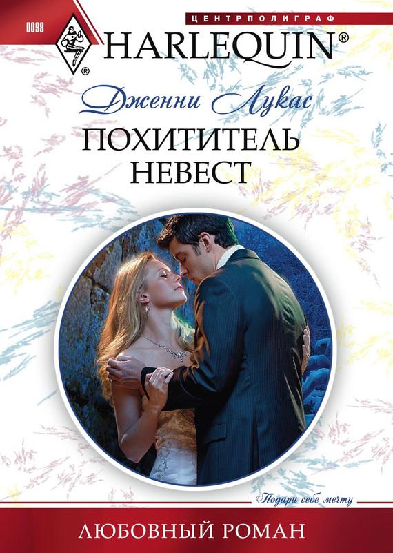 Любовный роман в формате doc бесплатно скачать
