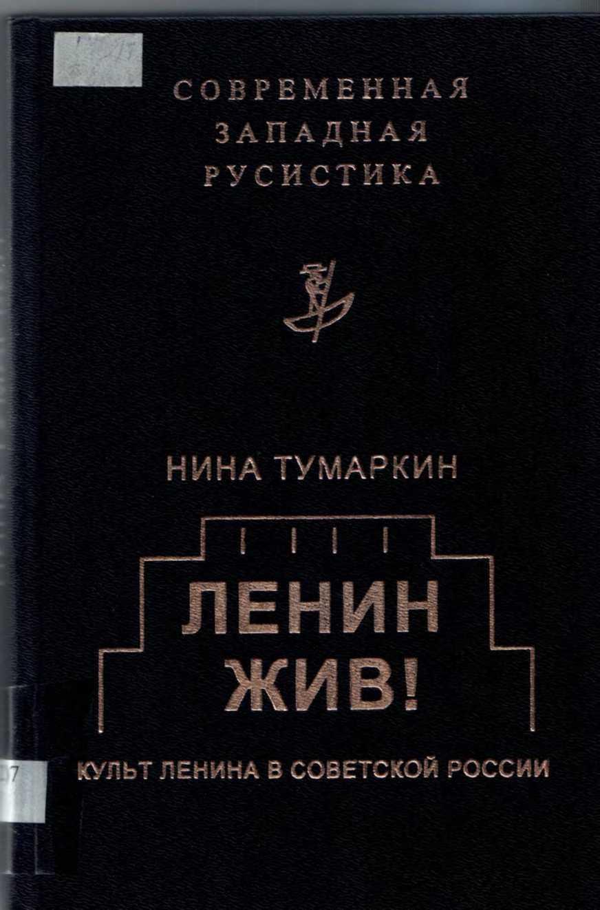 Ленина книги скачать
