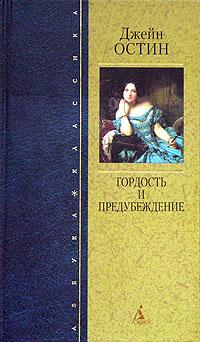 http://royallib.com/data/images/226/cover_226170.jpg