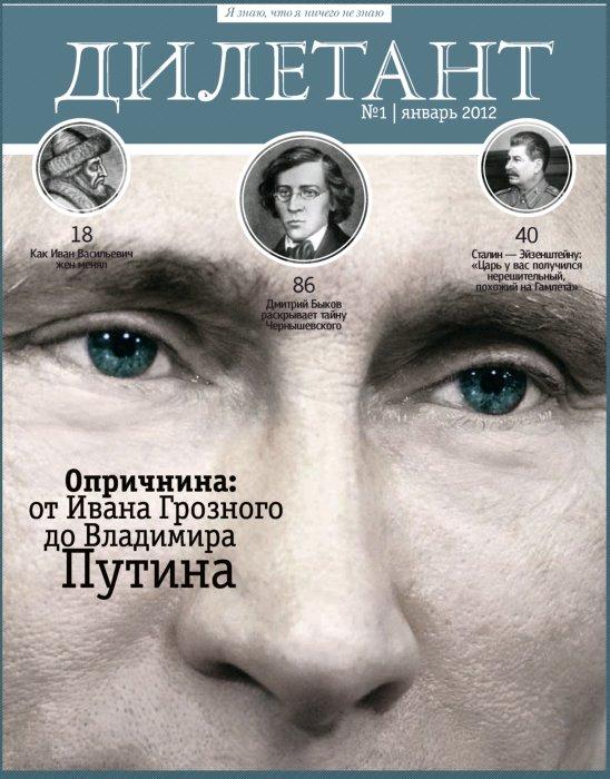 Скачать электронные журналы бесплатно в формате fb2