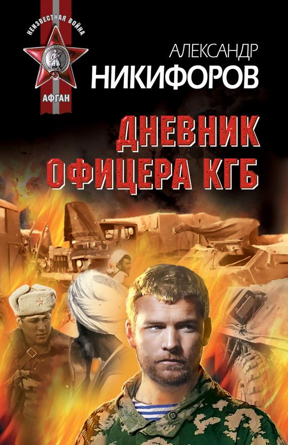 Скачать бесплатно книги в формате fb2 боевики