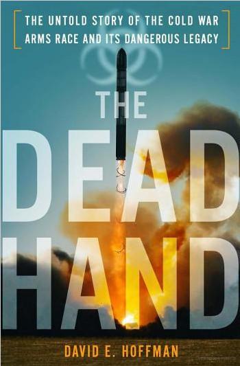 мертвая рука хоффман скачать