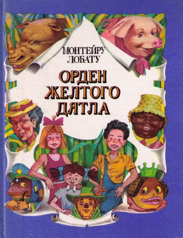 Книги в fb2 формате с иллюстрациями скачать