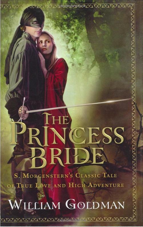 Книга принцесса невеста скачать