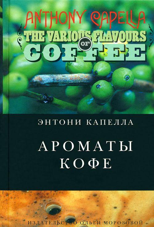 Скачать книгу бесплатно в формате fb2 либрусек