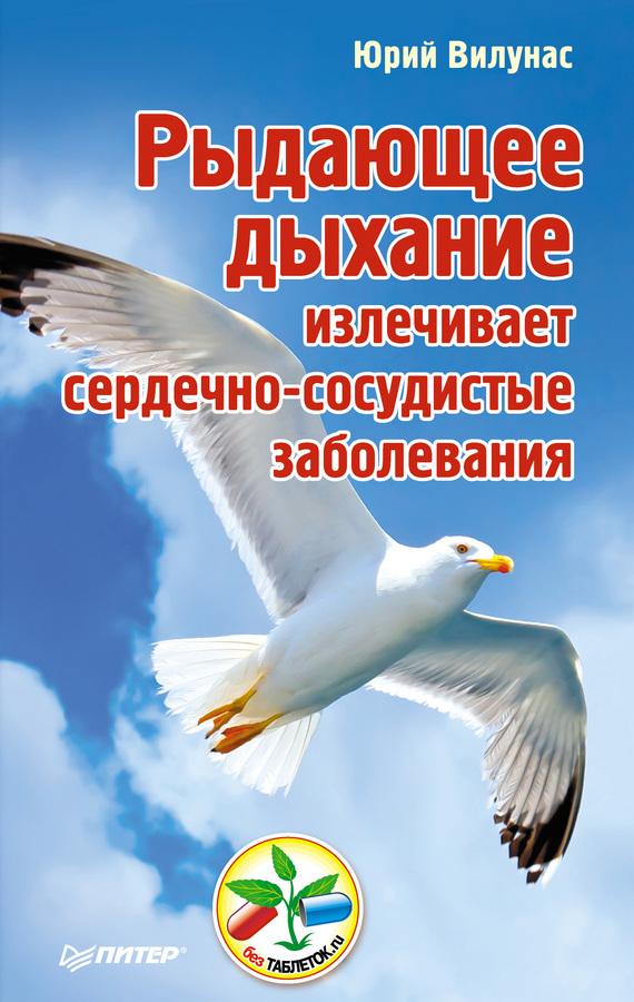 Скачать книги вилунаса бесплатно