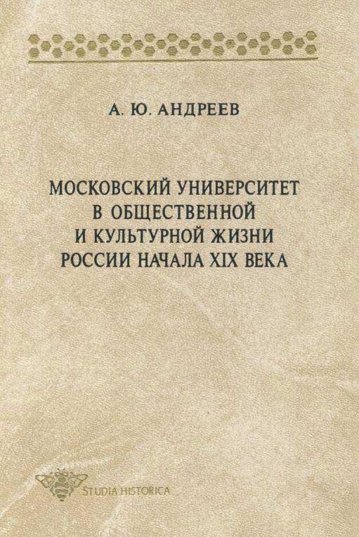 Книги 19 века скачать
