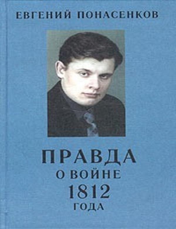 Книги панасенкова евгения скачать