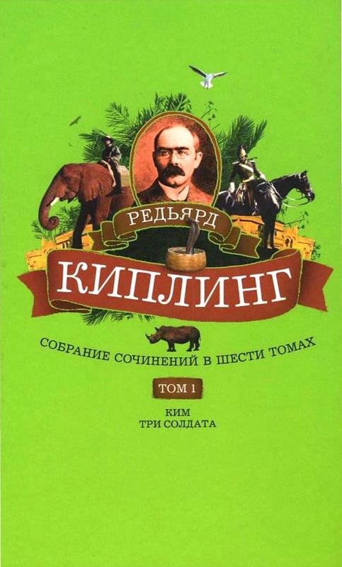 Кто украл пуннакана? (роман ким) скачать книгу в fb2, txt, epub.