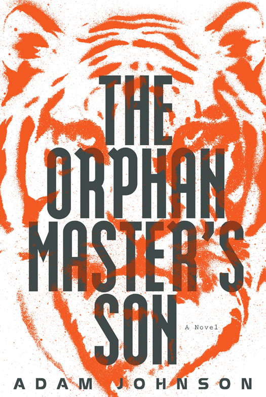 Johnson Adam - The Orphan Masters Son скачать бесплатно