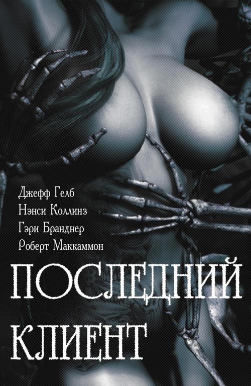 Книги эротики скачать