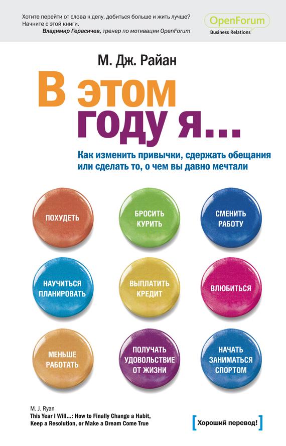 М дж райан » windowsgroup. Ru.