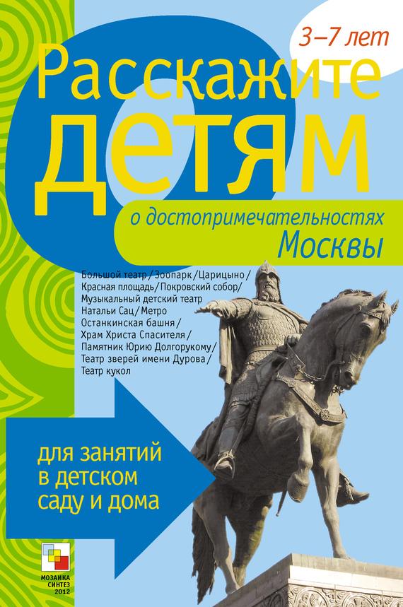 Книги емельяновой скачать бесплатно